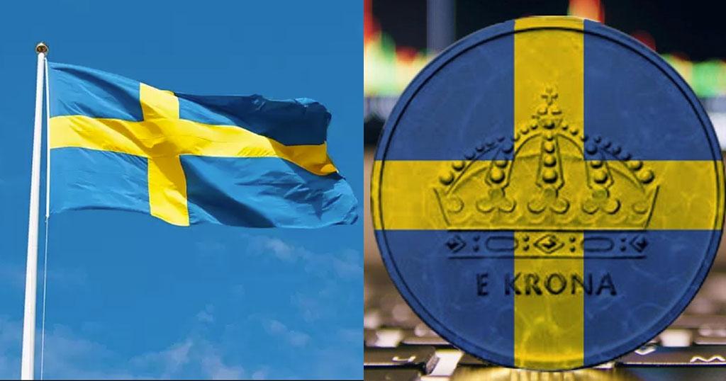 Η Σουηδία το 2021 εισαγάγει το δικό της ψηφιακό νόμισμα e-Krona