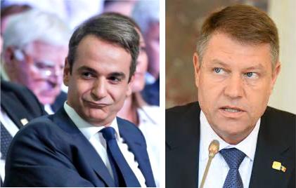 """Αρνητική στην πρόταση του Κ. Μητσοτάκη για """"πιστοποιητικό εμβολιασμού"""" η Ρουμανία"""