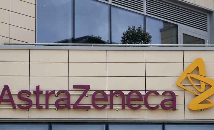 Η Ελβετία απορρίπτει τελείως το εμβόλιο AstraZeneca λόγο έλλειψης επαρκών δεδομένων