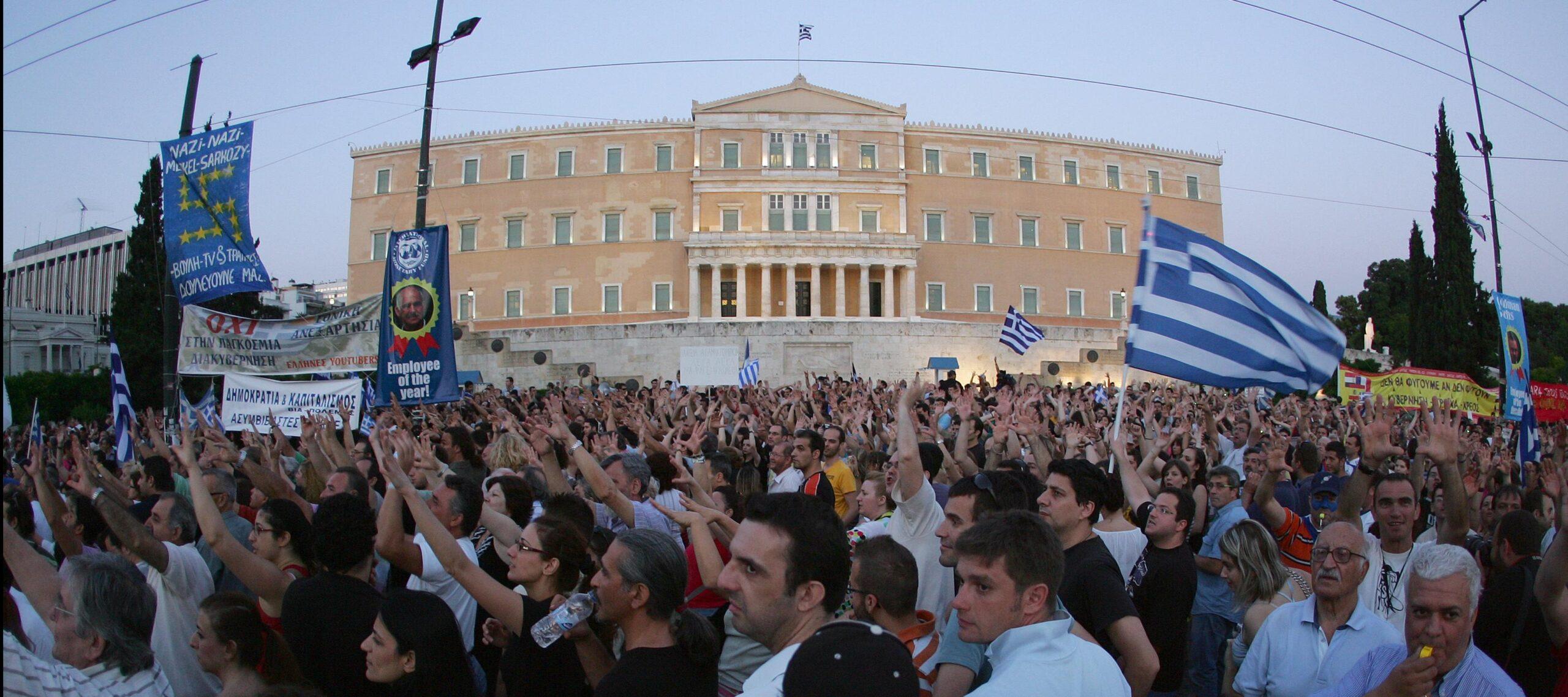 Η χώρα σε κατάσταση έκτακτης ανάγκης: Ο λαός καλείται να υπερασπιστεί το σύνταγμα!
